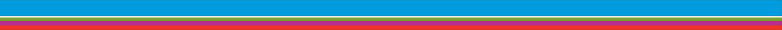 DMARC_colorbanner